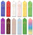 Peaked Classic Award Place Ribbon All Trophy Awards